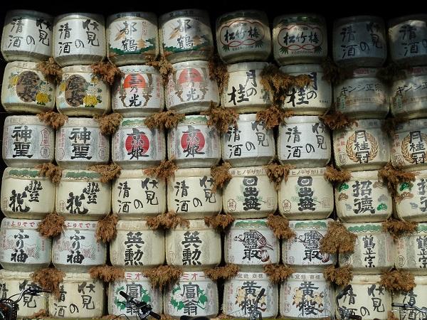 Balles de riz