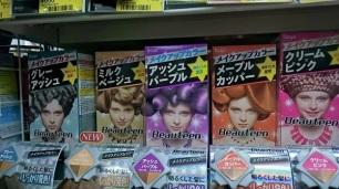 coloration-japon