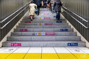Fourre-tout Japon : sens aussi indiqués dans les escaliers de m