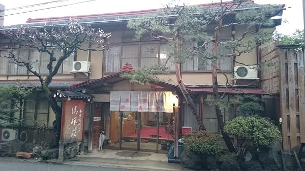 ryokan-yudanaka