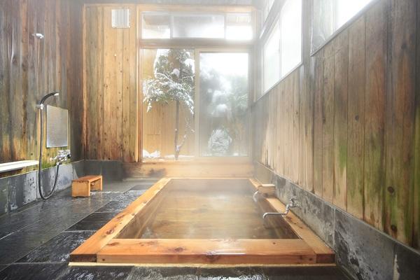 yudanaka-seifuso-onsen